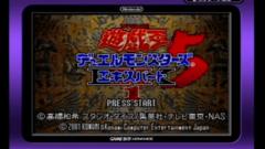 """遊戯王デュエルモンスターズ5 エキスパート1 Part.1<span class=""""sap-post-edit""""></span>"""