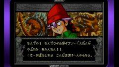 """遊戯王デュエルモンスターズ5 エキスパート1 Part.7<span class=""""sap-post-edit""""></span>"""