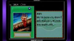 """遊戯王デュエルモンスターズ5 エキスパート1 Part.8<span class=""""sap-post-edit""""></span>"""