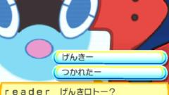 """ポケットモンスターウルトラサンゆったり冒険記3<span class=""""sap-post-edit""""></span>"""