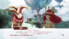 """Child of Lightやるよ3<span class=""""sap-post-edit""""></span>"""