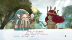 """Child of Lightやるよ4<span class=""""sap-post-edit""""></span>"""