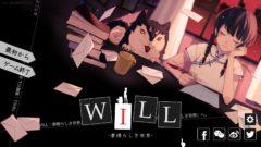 "WILL: A Wonderful World part1<span class=""sap-post-edit""></span>"