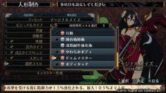 """ルフランの地下迷宮と魔女ノ旅団 part2<span class=""""sap-post-edit""""></span>"""