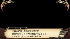 """ルフランの地下迷宮と魔女ノ旅団 part4<span class=""""sap-post-edit""""></span>"""