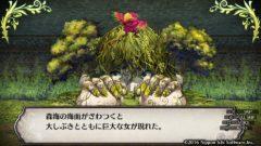 """ルフランの地下迷宮と魔女ノ旅団 part5<span class=""""sap-post-edit""""></span>"""