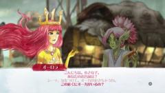 """Child of Lightやるよ9<span class=""""sap-post-edit""""></span>"""