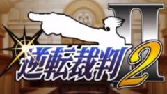"""逆転裁判123 成歩堂セレクション その2<span class=""""sap-post-edit""""></span>"""
