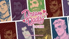 "Dream Daddy: A Dad Dating Simulator その1<span class=""sap-post-edit""></span>"